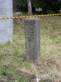20100411_031