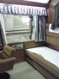Hokutosei016