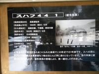 Otaru4_04