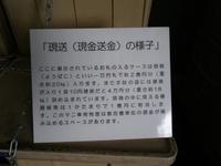 Otaru5_05