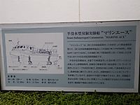 20110821_03
