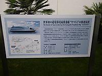 20110821_05