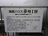 20110821_07