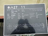 Otaru8_022