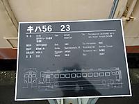 Otaru8_031