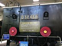 20110927_046