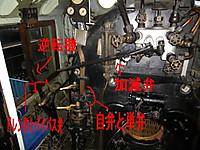 20110927_049