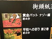 20120126_039