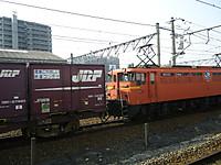 20120127_26
