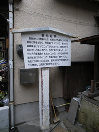 20120127_46