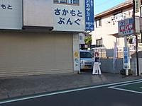 Gup057