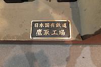 Osaka012
