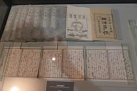 Osaka013