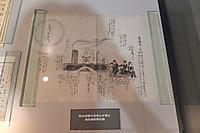 Osaka015