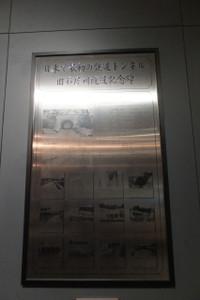 Osaka019