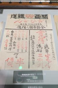 Osaka022