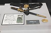 Osaka023