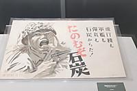 Osaka025