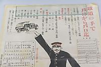 Osaka029