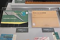 Osaka035