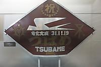 Osaka036