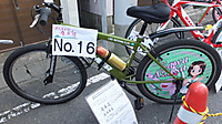 Ankou028